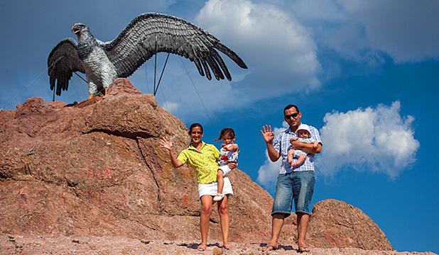 Piedra del Águila